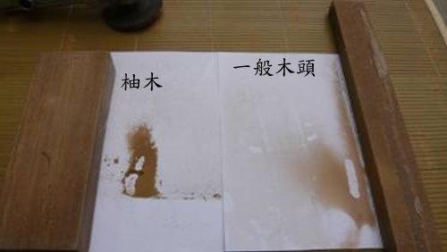 柚木板材质贴图
